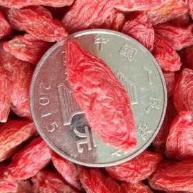 超大颗粒-枸杞-香脆甜500g袋装-赠10朵皇菊花