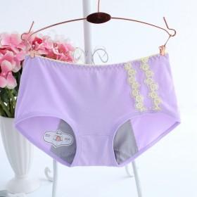 2条装 有机棉 生理内裤女透气舒适中腰经期防漏