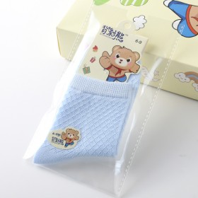 6双装儿童精梳棉童袜1-9岁包邮