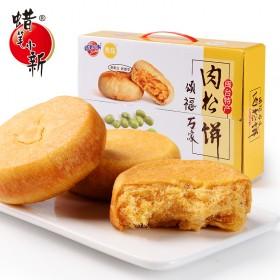 蜡笔小新肉松饼整箱1000g 休闲食品传统特产糕点