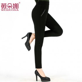 中年妈妈装长裤春夏季修身镶钻春装气质小脚裤休闲裤子