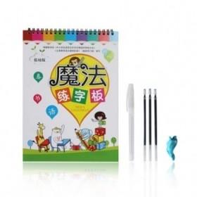 儿童练字帖楷书练字板凹槽 送13笔芯
