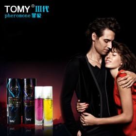 送礼物】专柜正品 吸引异性约会香水迷人女 男用香水