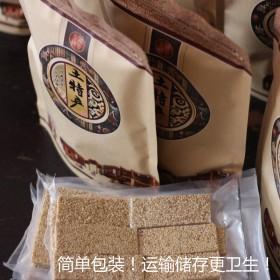 芝麻糖200g真空包装外层牛皮纸包装