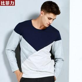 比菲力春夏新款男士几何拼接长袖T恤棉弹圆领打底衫青