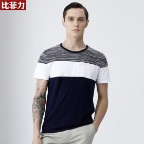 比菲力春季新款男士拼接长袖T恤青年韩版修身棉弹体恤