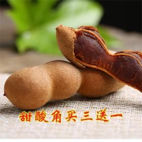 2017年新货 云南野生甜角酸角 500克