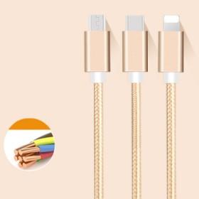 iphone7数据线充电线Type-c/安卓充电线
