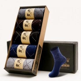 袜子男士全棉袜10双礼盒装四季商中筒袜休闲抗菌防臭