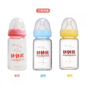 新生儿玻璃奶瓶标准口径防胀气婴儿防爆迷你玻璃小奶瓶
