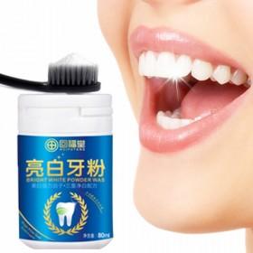美白牙齿洗牙粉黄牙去烟渍牙渍牙垢口腔洁牙