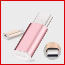 USB安卓转type-c数据线乐视手机1s 2