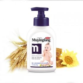婴儿植物酵素洗发水沐浴露新生儿洗发露洗护用品二合1