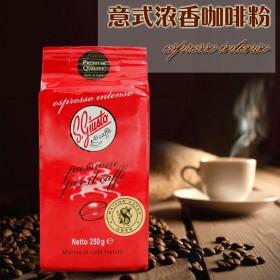研磨黑咖啡 意大利原装进口格瑞那纯咖啡 250g