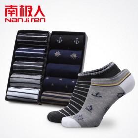 南极人春夏新款男士船袜学生运动短袜休闲防臭隐形袜子