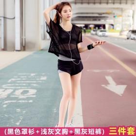 瑜伽服运动套装女跑步服宽松三件套健身服女速干衣短袖