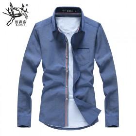 【运费险】男士长袖衬衫翻领修身衬衣春秋装青年韩版