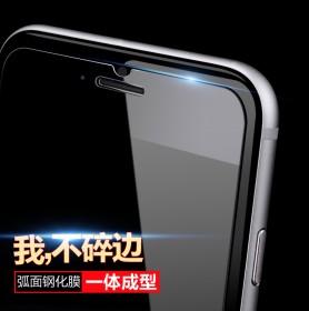 iPhone7钢化膜苹果6保护膜5S弧边贴膜