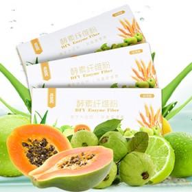 酵素纤维粉 进口马来西亚原料 代餐粉