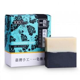 去黑头粉刺保湿美白天然手工竹炭乳霜皂