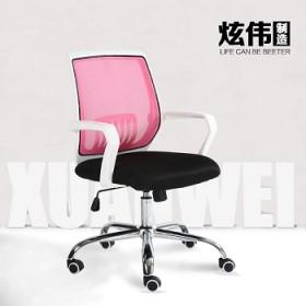 特价电脑椅家用办公椅网布椅子升降职员会议椅送抱枕