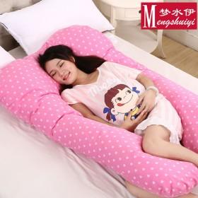 大尺寸1.4米孕妇枕U型枕头侧睡护腰枕多功能