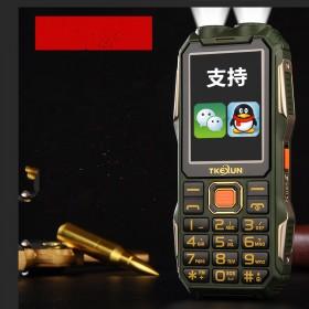 款天科讯大屏幕三防电霸手机充电宝手机手机长待机