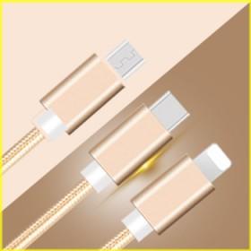 Type-c乐视华为充电线数据线苹果6s充电线