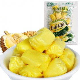 台湾进口牛奶榴莲糖粒约40粒200g办公休闲零食品