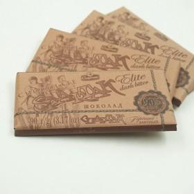 【2盒装】俄罗斯巧克力斯巴达克90%黑巧克力大板块
