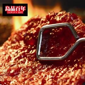 台湾进口鲜烤碳烤牛肉脯干275g办公休闲零食品特产