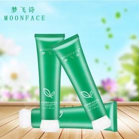 3支×70G 冬季手部护理保湿滋润绿茶植物护手霜