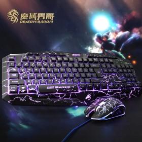 魔域男爵三色背光键盘 游戏键鼠套装呼吸灯送礼品