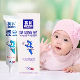英和婴宝霜婴幼儿湿痒红屁股护肤霜口水尿布无激素护臀