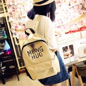 女士双肩帆布包学院风休闲旅行韩版情侣学生书包
