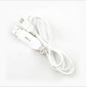 大品牌通讯数据线光缆