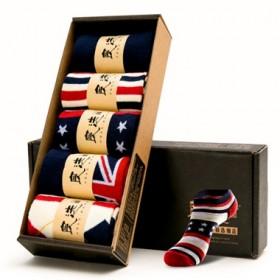 【5双】礼盒装男士纯棉低帮浅口隐形袜