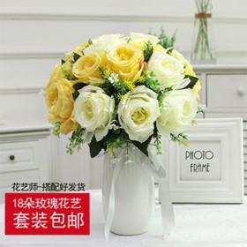仿真玫瑰花束套装花艺家居欧式绢花客厅餐桌摆件盆栽