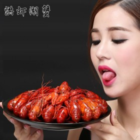 洪湖熟制十三香盱眙口味麻辣小龙虾5钱重750g包邮