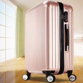 品牌现货韩版拉杆箱万向轮轻旅行箱行李箱登机箱包邮