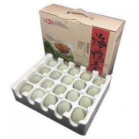 威海野川烤海鸭蛋20枚高档礼盒装(单枚60g)