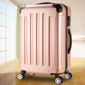 韩版密码箱子行李箱拉杆箱万向轮旅行箱包皮箱登机箱