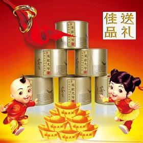 广东特产 特级英德红茶茶叶 英红九号2016春茶新