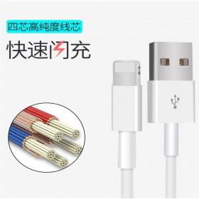 【包邮】苹果ipad数据线iPhone线1m