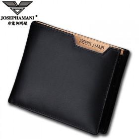 卓梵 阿玛尼男士钱包短款正品横款头层牛皮钱包驾驶证