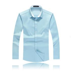 【2件】男士纯棉拼色衬衫商务休闲宴会婚宴修身