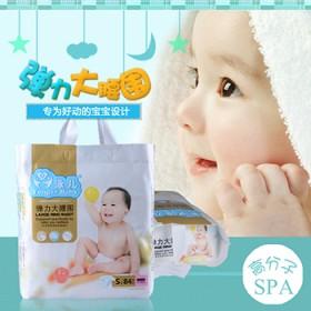泳儿宝宝超薄透气高端纸尿裤