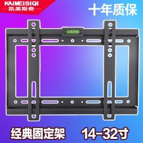 加厚通用液晶电视机挂架 显示器支架小米TCL乐视