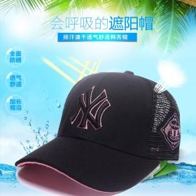 杨幂同款黑色棒球帽韩版百搭网帽
