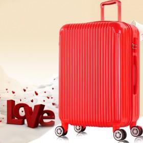结婚箱子拉杆箱行李箱万向轮旅行箱女红色皮箱陪嫁箱